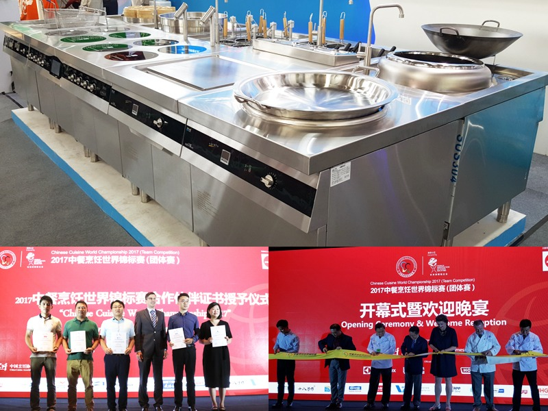 Cooking competition-The Chinese Cuisine World Championships 2017